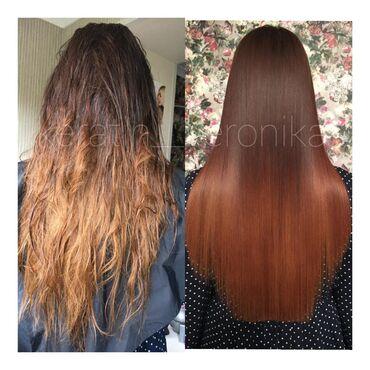 Нужны модели на нанопластику и кератиновое выпрямление волос со скидко