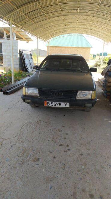 audi 100 2 6 quattro в Кыргызстан: Audi 100 2.3 л. 1988