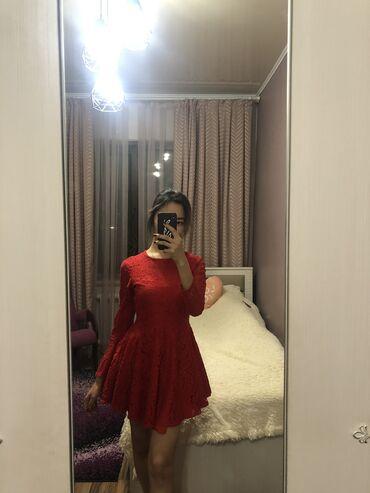 джинсовое платье на пуговицах в Кыргызстан: Платье Коктейльное HM S