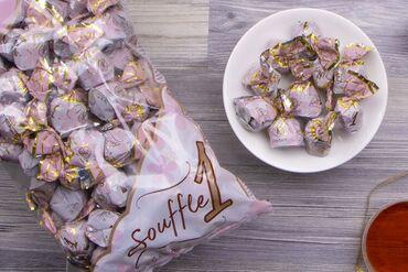 """ramku 3 v odnom в Кыргызстан: Шоколадные конфеты с корпусом из сбивной массы и с начинкой """"Souffle"""""""