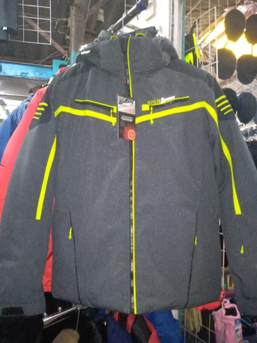 Лыжные костюмы , размеры для детей и в Бишкек