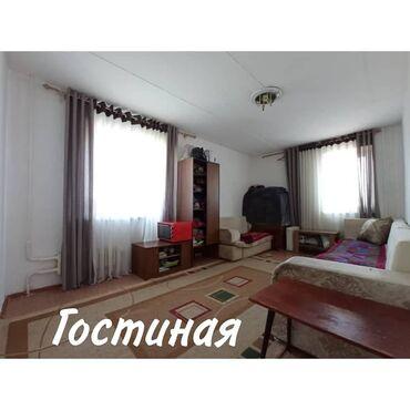Продается квартира: 1 комната, 1 кв. м