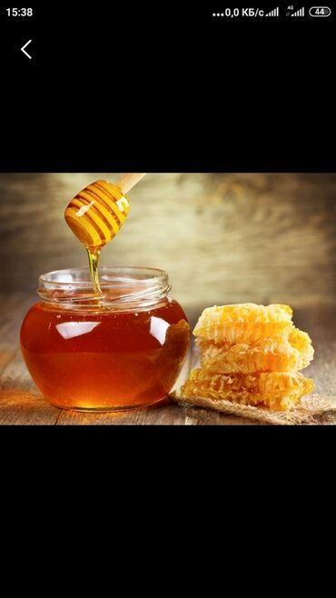Продаётся натуральный,чистый, горный мёд Сары Челек. Повышает
