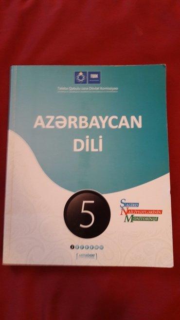 - Azərbaycan: 5 ci sinif azerbaycan dili testi