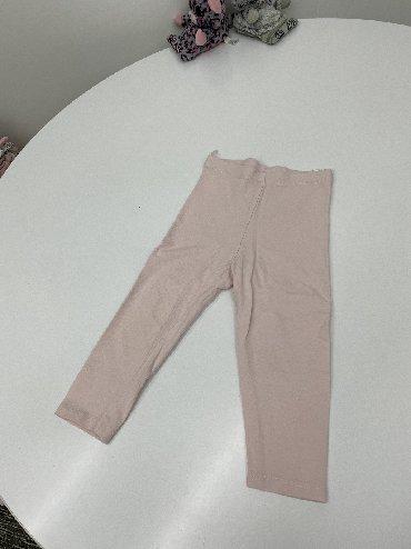 Dečije Farmerke i Pantalone | Futog: Helanke bebi roze. Kao nove. Možda obučene jednom. Veličina 92