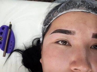 Теневую растушовку в Бишкек