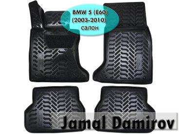 Bakı şəhərində BMW 5 E60 2003-2010 üçün poliuretan ayaqaltılar.