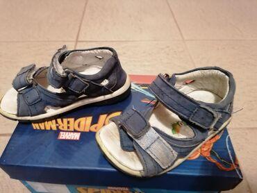 Central 23 - Srbija: 23 sandalice Mihajlo