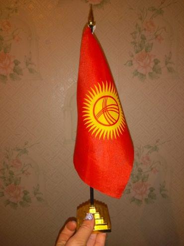 Другие предметы коллекционирования - Беловодское: Флаг Кыргызстана