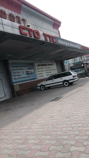 Коммерческая недвижимость - Кыргызстан: Сдаётся СТО. 3 подьемника. Теплый бокс
