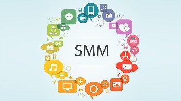 SMM продвижение в социальных сетях, Увеличение продаж, таргет реклама