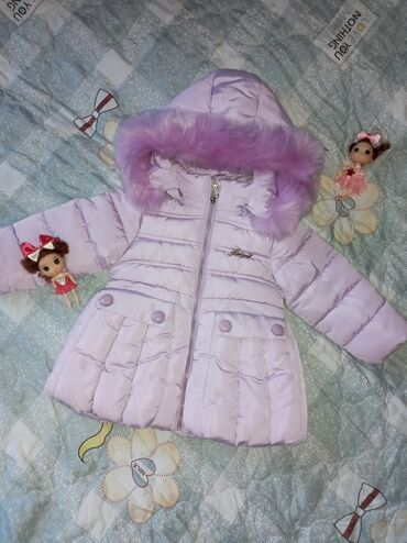 Детский мир - Кант: Г. Кант. Продаю зимнюю куртку 2-3 г