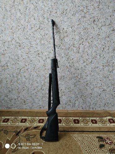 tir tufengi satilir - Azərbaycan: Tir