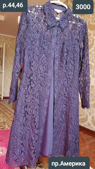 Шикарная платья купили в Америке за 100$отдаю чисто за 3000 сом