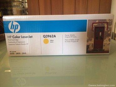 Zute starke - Srbija: Toner HP Q3962A zuti, uvoz Svajcarska