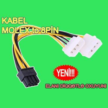 """Bakı şəhərində Kabel """"Molex to 8pin"""" (Yeni)"""