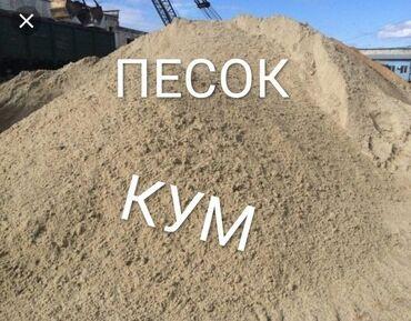 Песок ивановский сеяный