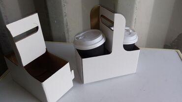 Сумочки под кофе с собой. Корзинки картонные для стаканов под кофе с