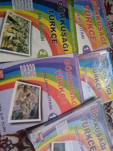в Нарын: Продаю книги за копейки   Gökkuşağı Türkçe  Ders kitabı 1,2 Dil Bilg