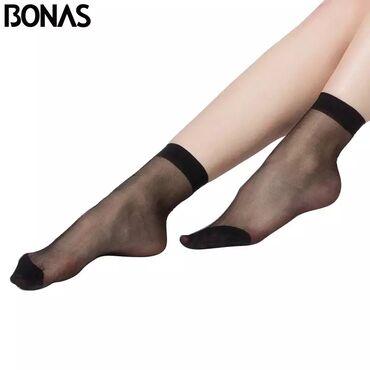еней плюс постельное белье в Кыргызстан: Капроновые носки! Фирменные высоко качественные капроновые носки БОНАС