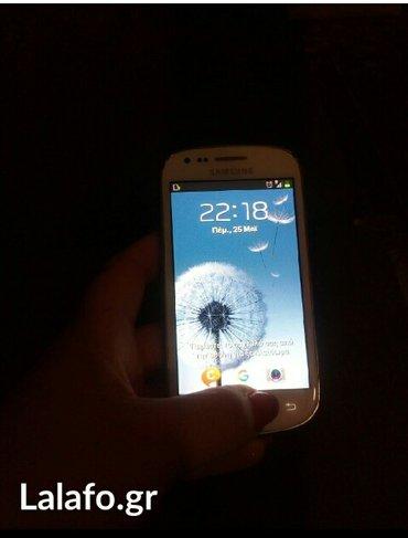 Πωλείται κινητό Samsung galaxy s3 mini σε άριστη σε Ηλεία