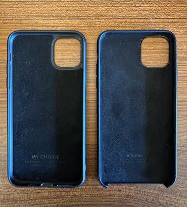 чехол iphone силикон в Азербайджан: Apple iPhone 11 Pro Max CasesSağda ki logolu 5azn (Normal