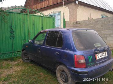 Nissan - Кыргызстан: Nissan March 1 л. 1999 | 270000 км