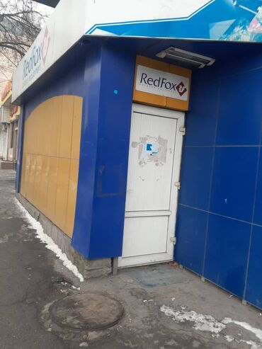 матросова кулатова в Кыргызстан: Сдаю помещение 70кв м,под магазин,под бизнес.Теплый пол,санузел.на