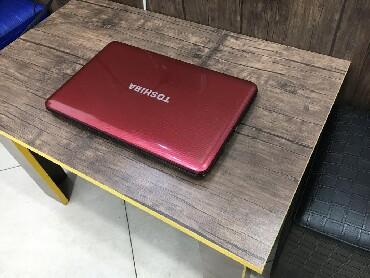 Toshiba komputerlerin qiymeti - Azərbaycan: 17.11.2019 tarixinde yeni mehsulumuz artiq satisdadir.Telebelere ve