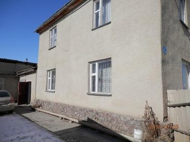 vindous 7 в Кыргызстан: Продам Дом 124 кв. м, 7 комнат