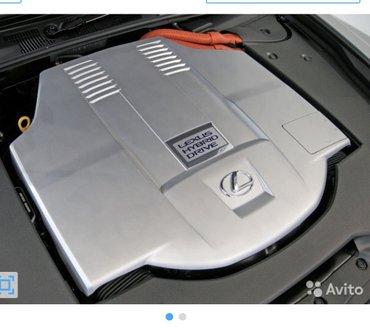 Батарейки для lexus ls600 в наличии с гарантией!!!! в Бишкек