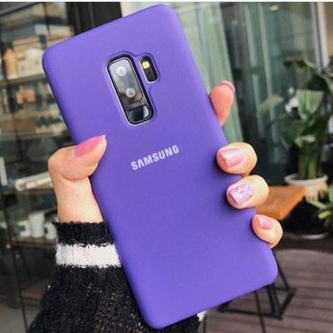 Bakı şəhərində Samsung Keys