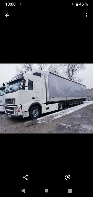 грузовые шины из европы в Кыргызстан: VOLVO FH 460!! прицеп 105 мега состояние отличное резина в круг