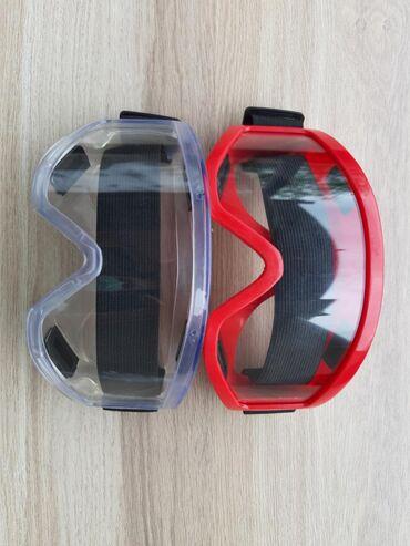 Прозрачные решетки на окна цена - Кыргызстан: Защитные очки из плексиглаза с не прямой вентиляцией. Прозрачные