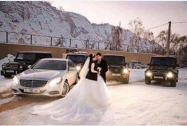 Свадебный кортеж в Бишкек