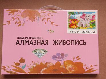 """платья на прокат бишкек для детей в Кыргызстан: Невозможно оторваться от картины в технике """"Алмазная мозаика""""⠀"""