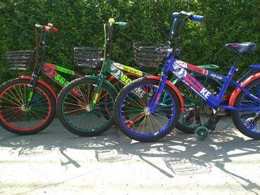 двухместные-велосипеды в Кыргызстан: Детские велосипеды!!!- от 6 до 8 лет;- размер колес 20;- унекс;- в