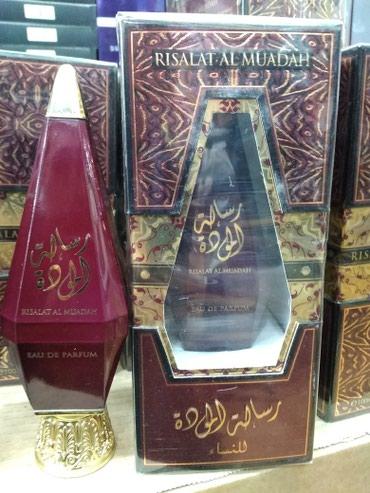 duxi odekalon - Azərbaycan: Etir.ereb.dubay.orginal duxi etir sifariwi sifarisi duxi parfum online