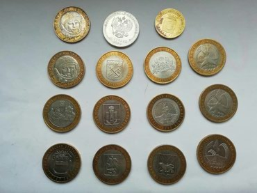 Монеты РФ продам или обмен на другие из этих выпусков. в Бишкек