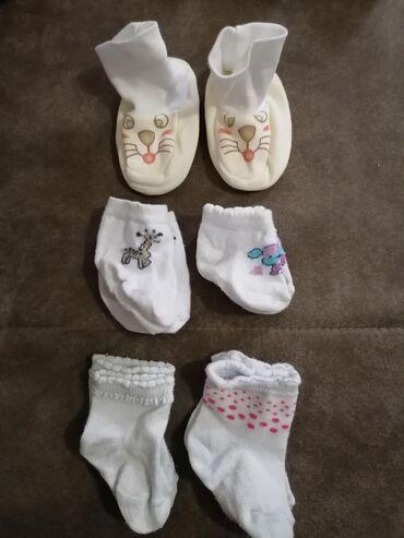 Ostala dečija odeća | Obrenovac: Čarapice za bebu devojčicu, veličina 1-3m 62brCena sva 3 para 100