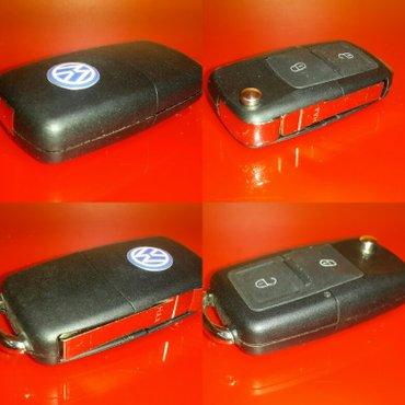 Ключ для volkswagen. Цена 6500 сом с пропиской чипа и кнопок штатного в Бишкек