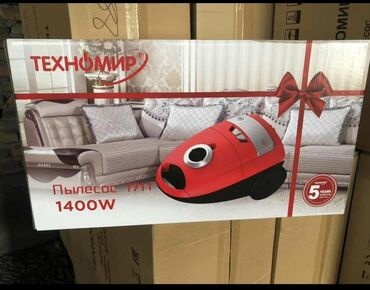 Пылесос Техномир TH-1711 красного цветаКомпактный маленький с мощным