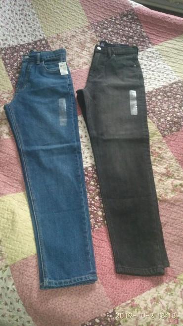 дешевле джинсы в Кыргызстан: Женские джинсы Gap XS