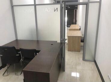 Сдается офис бизнес центр Максимум плюс (элит хаус) турусбекова абдым