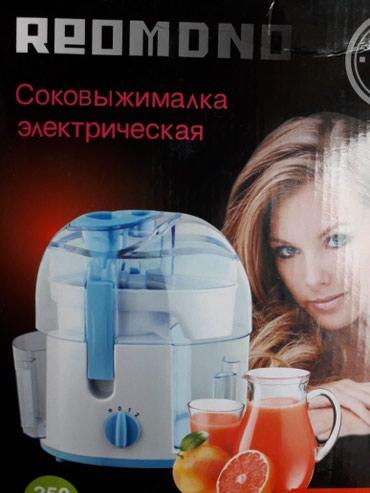Соковыжималка рабочая. состояние отличное. объем 250мл в Бишкек