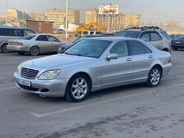 Mercedes-Benz S 500 5 л. 2003