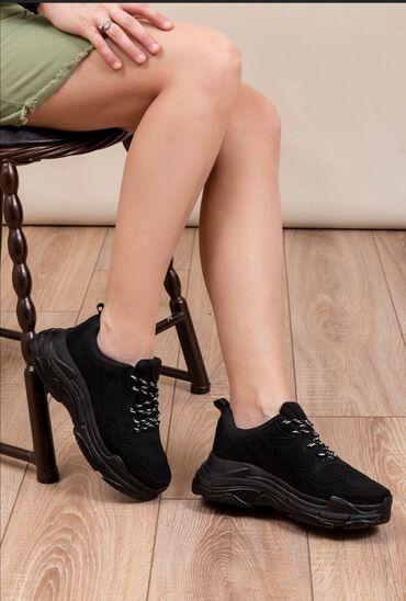 Абсолютно новые кроссы, заказанные с сайта Trendyol. Размер 38