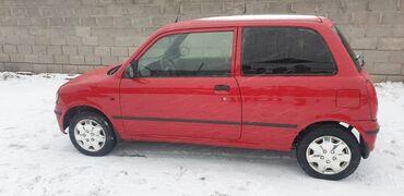 собачий жир купить в бишкеке в Кыргызстан: Daihatsu Cuore 1 л. 2001 | 280000 км