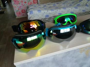 Лыжные очки (5видов цена от 500 до в Бишкек