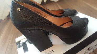 Продаю новые Туфли с открытым носиком,очень удобные.Покупали в